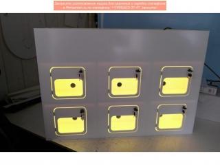 Ящикдля хранения и зарядки телефонов – 16