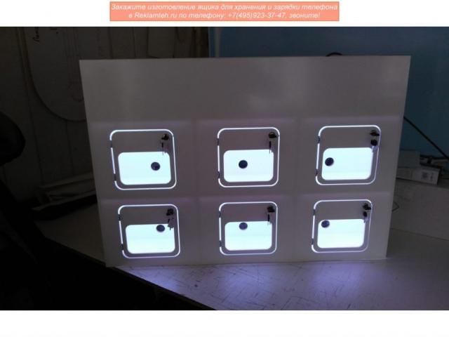 Ящикдля хранения и зарядки телефонов – 19