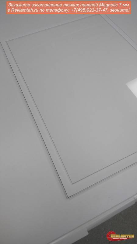 magnetic panel 7mm 01 - Изготовление тонких световых панелей - Magnetic 7 mm