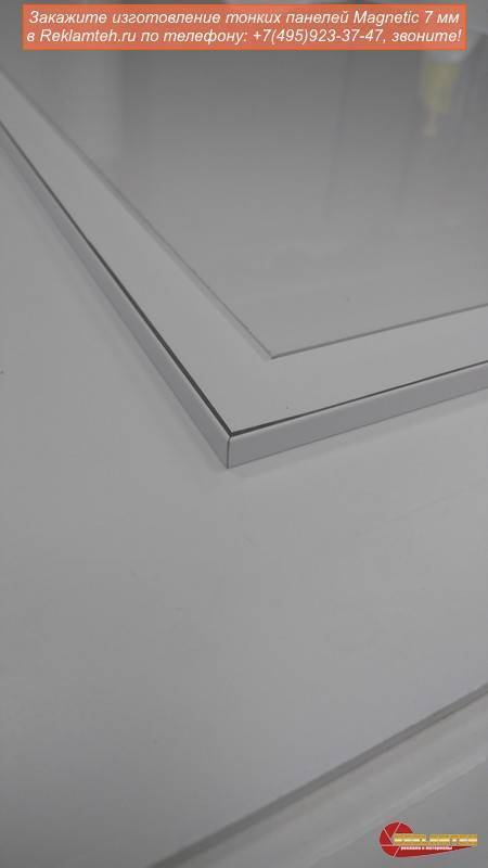 magnetic panel 7mm 02 - Изготовление тонких световых панелей - Magnetic 7 mm