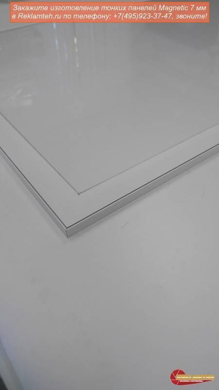 magnetic panel 7mm 03 - Изготовление тонких световых панелей - Magnetic 7 mm