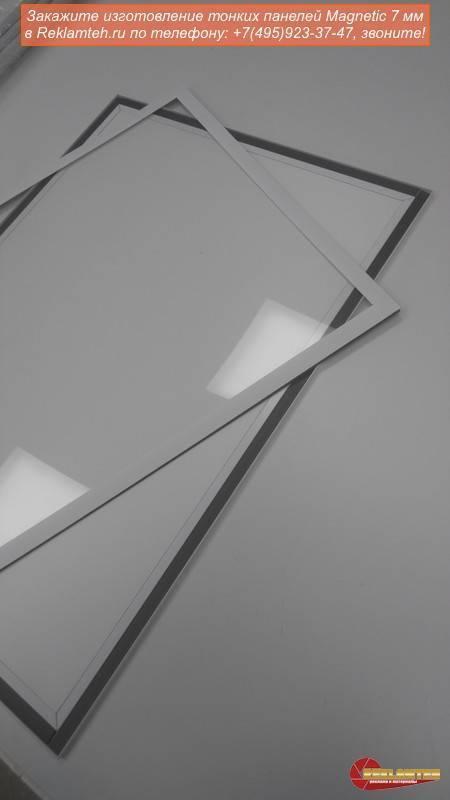 magnetic panel 7mm 04 - Изготовление тонких световых панелей - Magnetic 7 mm