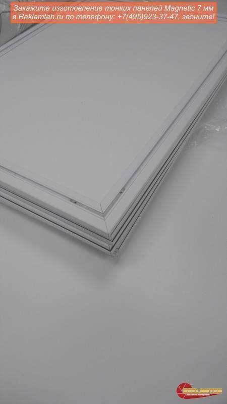 Изготовление тонких световых панелей – Magnetic 7 mm