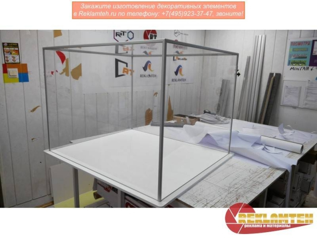 dekor-elementy-stekl-kub-1