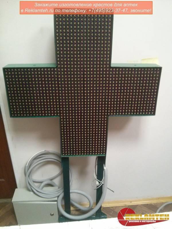 izgotovlenie krestov dlya aptek 01 - Изготовление аптечных крестов