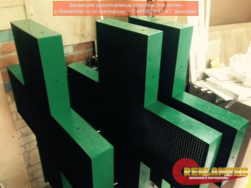 izgotovlenie krestov dlya aptek 03 - Изготовление аптечных крестов