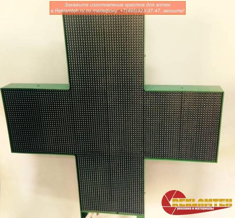izgotovlenie krestov dlya aptek 05 - Изготовление аптечных крестов