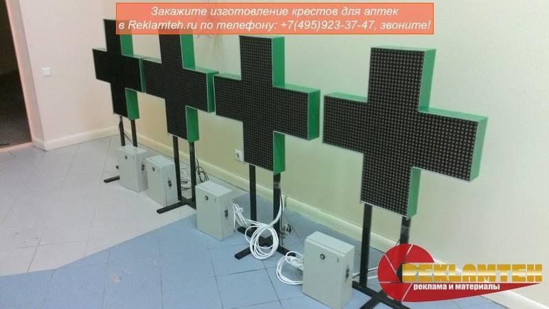 izgotovlenie krestov dlya aptek 06 - Изготовление аптечных крестов