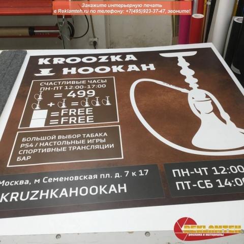 pechataya-reklama-dlya-kalyannih-03