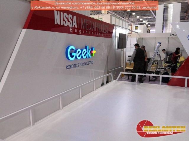 izgotovlenie-vystavochnyh-stendov-geek-05