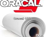 Oracal 1660