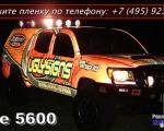 oralite 5600