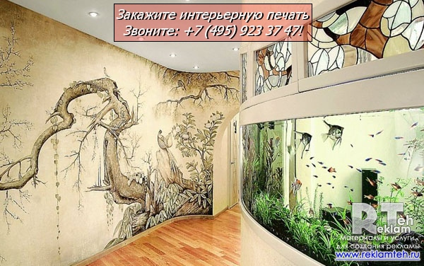 interiernaya-shirokoformatnaya-pechat