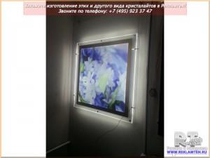 kristalait-09-wt