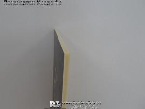 penokarton-kapa-fix-01