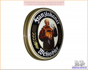 senosan-polistirol-vyveska-wt