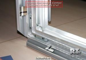 klik-profil-comhan-8