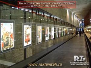 torcevaja-podsvetka-lampami-framelight-07