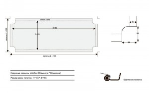bannerbox-110-5
