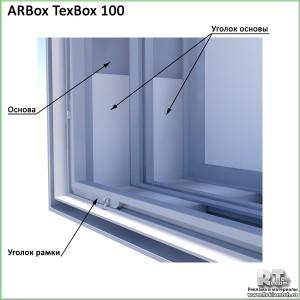 arbox texbox 100