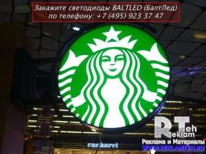 svetodiody-baltled-30