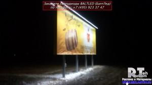 svetodiody-baltled-32