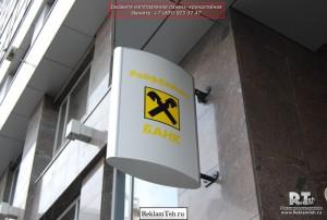 izgotovlenie-panel-kronshteinov-3