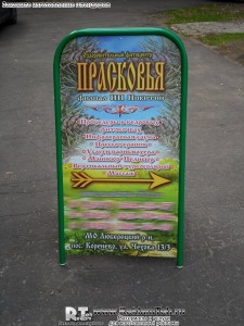 izgotovlenie-shtenderov-moskva-2