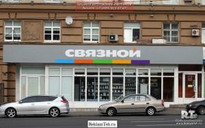 izgotovlenie-laitboxov-02