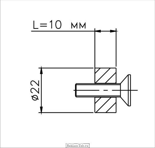 Шайба дистанционная 11.02 D=22 мм чертеж