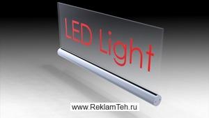 led armature round 300 - Торцевая светодиодная подсветка SOLED