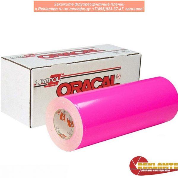 ORACAL 6510 Fluorescent Cast 3 600x600 - ORACAL 6510 Fluorescent Cast