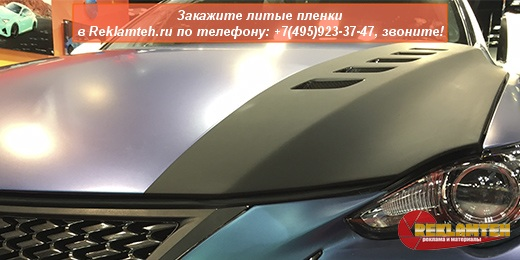 Litye plenki Oracal 970 1 - Oracal 970 Premium Wrapping Cast
