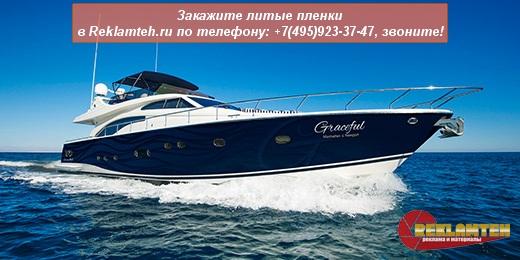 Litye plenki Oracal 970 3 - Oracal 970 Premium Wrapping Cast