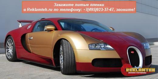 Litye plenki Oracal 970 5 - Oracal 970 Premium Wrapping Cast