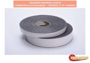 Orabond 1824 1 300x210 - Orabond 1824