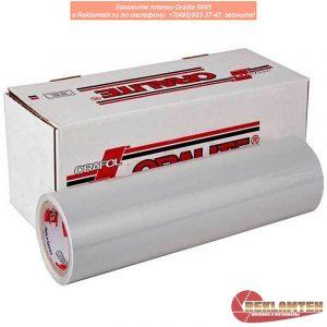Oralite 5051 Transparent Film 300x300 - Oralite 5051 Transparent Film