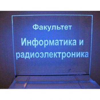 Tortsevaya podsvetka 01 350x350 - Торцевая подсветка стекла
