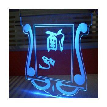 Tortsevaya podsvetka 06 350x350 - Торцевая подсветка стекла