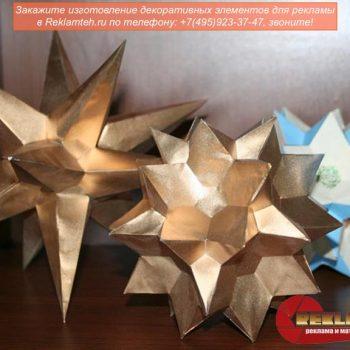 Dekorativnye elementy 4 350x350 - Декоративные элементы