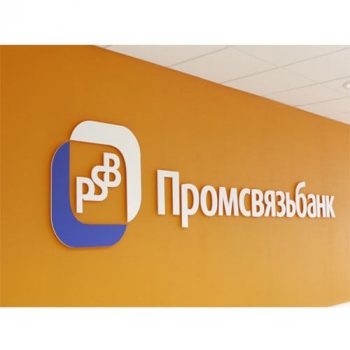 Ne svetovaya ploskaya bukva bukva ekonom 2 350x350 - Объемные буквы
