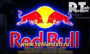 5069_0_red_bull_sign_lerb0907002_01