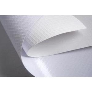 Beklit Backlit - Баннерные ткани