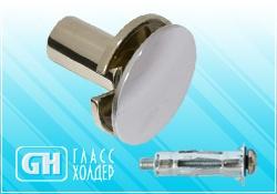 Derzhatel dlya matritsy 7.103 gipsokarton - Держатели для светодиодной подсветки