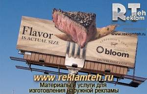 outdoorads02