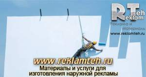 outdoorads10