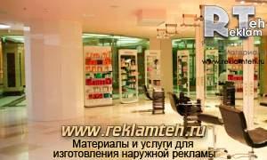 salon_krasoty_2