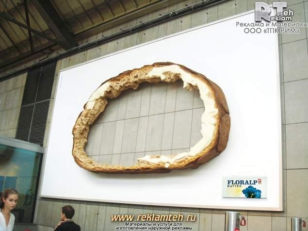 izgotovlenie-narujznoy-reklami-05