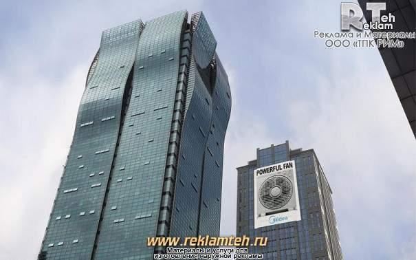 izgotovlenie-narujznoy-reklami-14