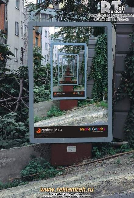 izgotovlenie-narujznoy-reklami-27